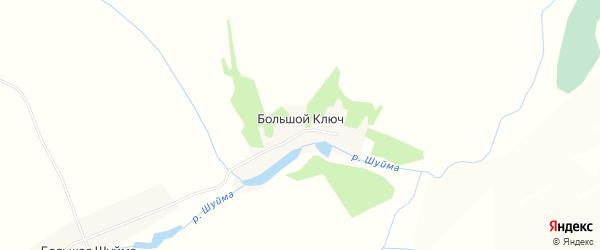 Карта деревни Большого Ключа в Кировской области с улицами и номерами домов