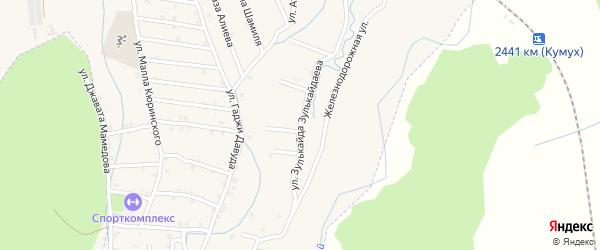 Улица Зулькайда Зулькайдаева на карте села Кумук Дагестана с номерами домов