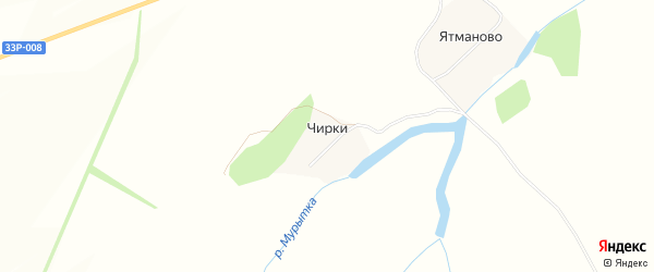 Карта деревни Чирки в Кировской области с улицами и номерами домов