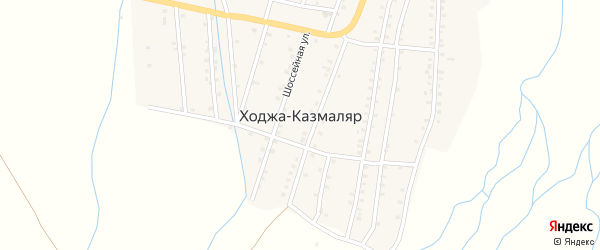 Виноградная улица на карте села Ходжи-Казмаляра Дагестана с номерами домов