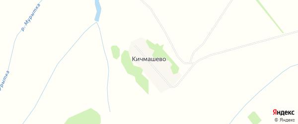 Карта деревни Кичмашево в Кировской области с улицами и номерами домов