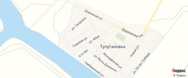 Абая улица на карте села Тулугановка Астраханской области с номерами домов