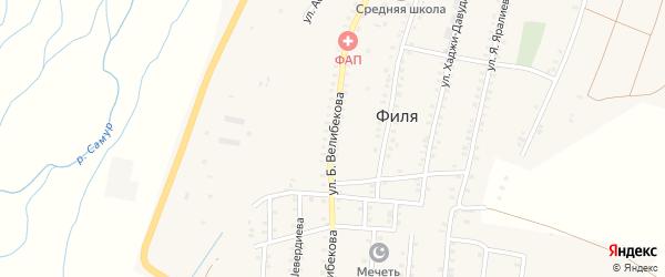 Улица Б. Велибекова на карте села Фили Дагестана с номерами домов