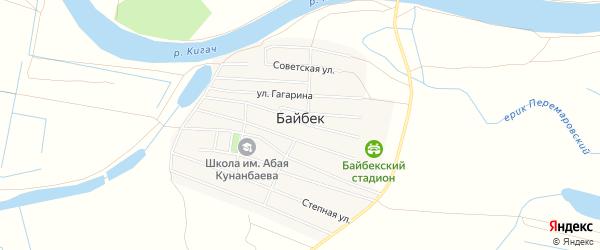 Карта села Байбека в Астраханской области с улицами и номерами домов