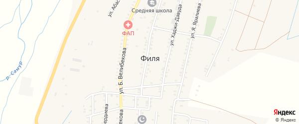 Улица Хаджи-Давуда на карте села Фили Дагестана с номерами домов