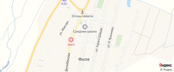 Улица Н.Самурского на карте села Фили Дагестана с номерами домов