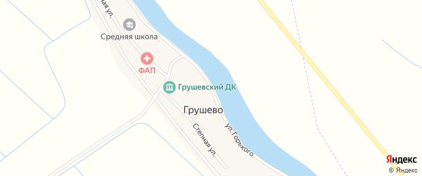 Улица Горького на карте села Грушево Астраханской области с номерами домов