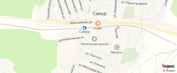 Кооперативная улица на карте села Самура Дагестана с номерами домов