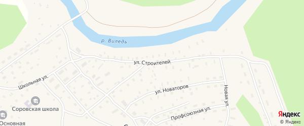 Улица Строителей на карте поселка Сорово Архангельской области с номерами домов