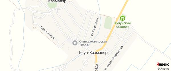 1-я Садовая улица на карте села Кчуна-Казмаляра Дагестана с номерами домов