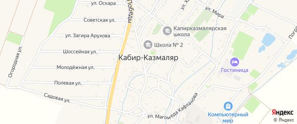 Улица Етима Эмина на карте села Капира-Казмаляра Дагестана с номерами домов