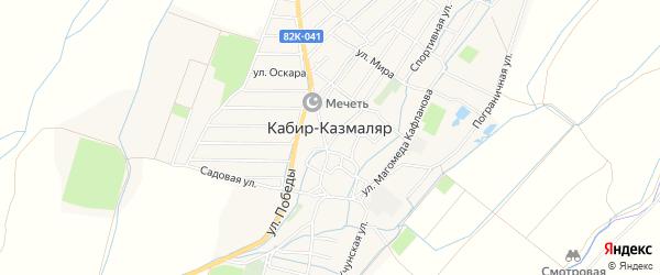 Карта села Капира-Казмаляра в Дагестане с улицами и номерами домов