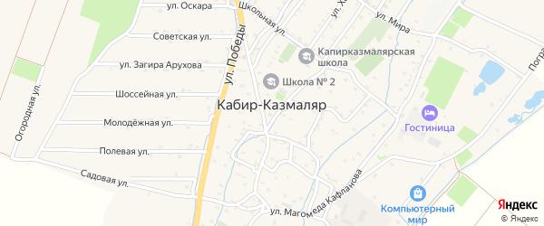 Спортивная улица на карте села Капира-Казмаляра Дагестана с номерами домов