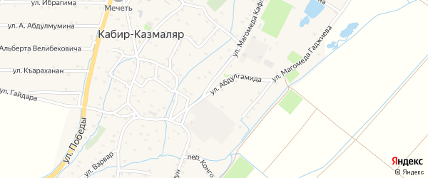 Улица Магомеда Кафланова на карте села Капира-Казмаляра Дагестана с номерами домов