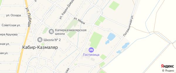 Улица Магомеда Ярагского на карте села Капира-Казмаляра Дагестана с номерами домов