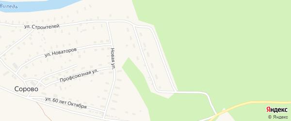 Новая улица на карте поселка Сорово Архангельской области с номерами домов