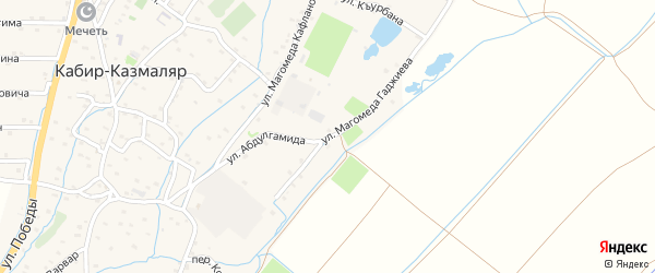 Улица Магомеда Гаджиева на карте села Капира-Казмаляра Дагестана с номерами домов