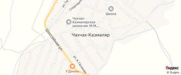 Молодежная улица на карте села Чахчаха-Казмаляра Дагестана с номерами домов
