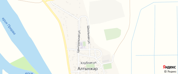 Школьная улица на карте села Алтынжар Астраханской области с номерами домов