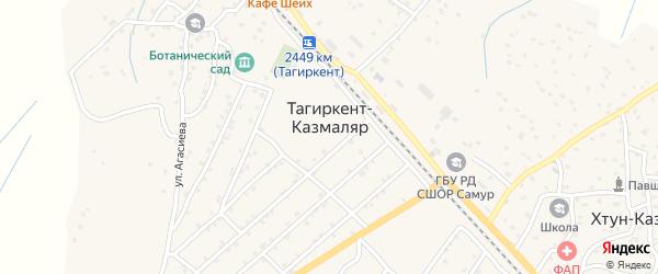 Шоссейная улица на карте села Тагиркента-Казмаляра Дагестана с номерами домов