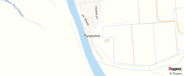Карта поселка Пушкино в Астраханской области с улицами и номерами домов