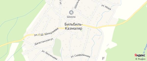 Дагестанская улица на карте села Бильбиля-Казмаляра Дагестана с номерами домов