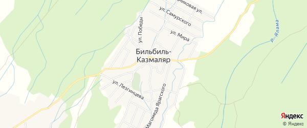 Карта села Бильбиля-Казмаляра в Дагестане с улицами и номерами домов