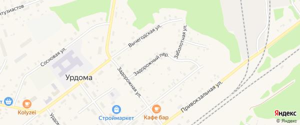 Задорожный переулок на карте поселка Урдома Архангельской области с номерами домов