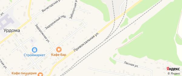 Привокзальная улица на карте поселка Урдома Архангельской области с номерами домов