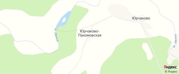Карта Юрчакова-Пахомовской деревни в Архангельской области с улицами и номерами домов