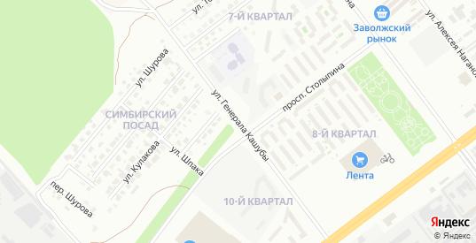 Улица Генерала Кашубы в Ульяновске с номерами домов на карте. Спутник и схема онлайн