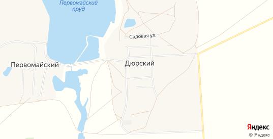 Карта поселка Дюрский в Саратовской области с улицами, домами и почтовыми отделениями со спутника онлайн