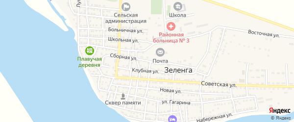 Сборная улица на карте села Зеленга Астраханской области с номерами домов