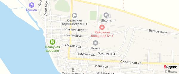 Школьная улица на карте села Зеленга Астраханской области с номерами домов