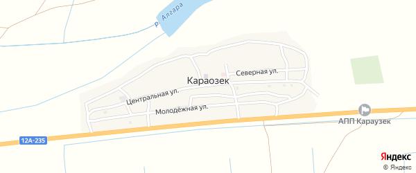 Центральная улица на карте села Караозек Астраханской области с номерами домов