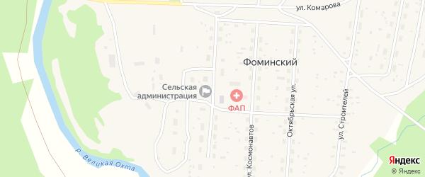 Комсомольская улица на карте Фоминского поселка Архангельской области с номерами домов