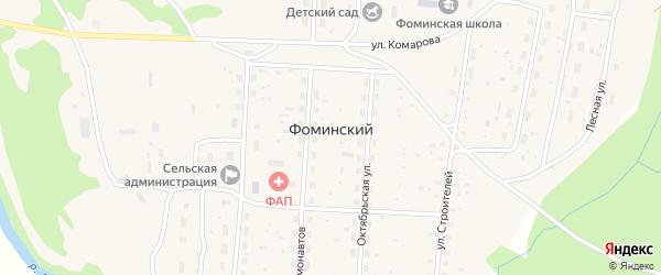 Октябрьская улица на карте Фоминского поселка Архангельской области с номерами домов