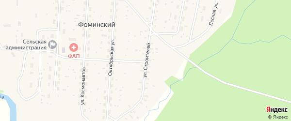 Улица Строителей на карте Фоминского поселка Архангельской области с номерами домов