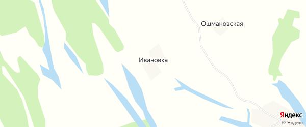 Карта деревни Ивановки в Архангельской области с улицами и номерами домов