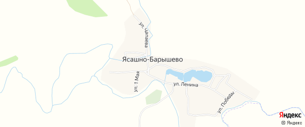 Карта села Ясашно-Барышево в Татарстане с улицами и номерами домов