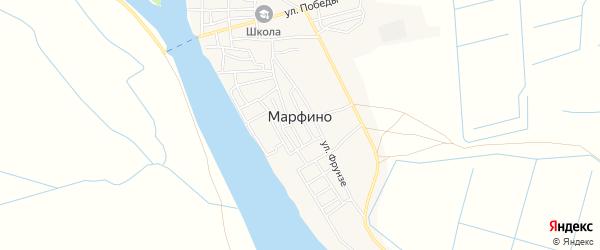 Карта села Марфино в Астраханской области с улицами и номерами домов