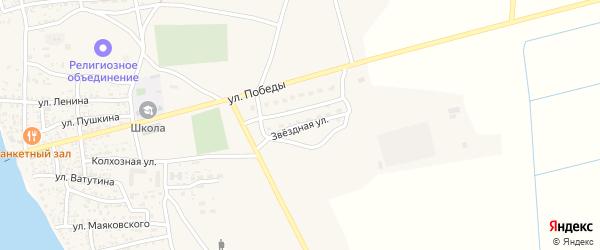 Звездная улица на карте села Марфино Астраханской области с номерами домов