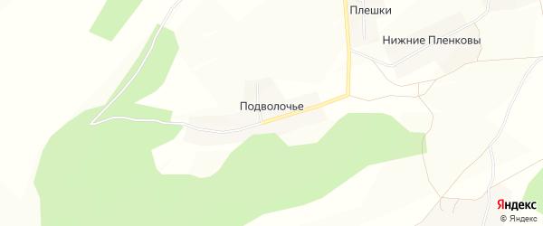 Карта деревни Подволочьего в Кировской области с улицами и номерами домов