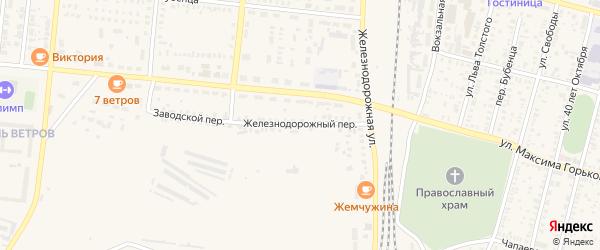 Железнодорожный переулок на карте Пугачева с номерами домов