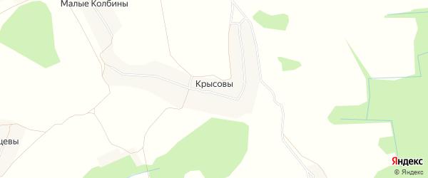 Карта деревни Крысовы в Кировской области с улицами и номерами домов