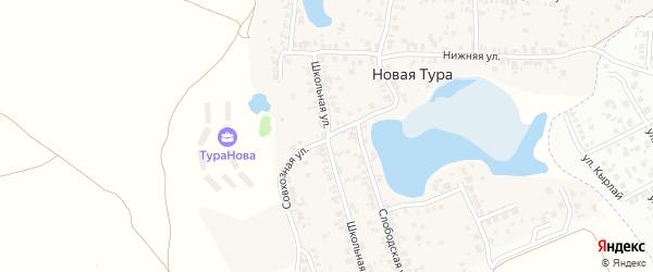 Школьная улица на карте села Новой Туры Татарстана с номерами домов
