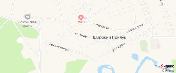 Улица Труда на карте поселка Широкия Прилука Архангельской области с номерами домов