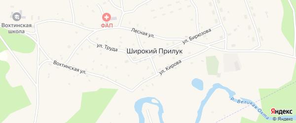 Улица Кирова на карте поселка Широкия Прилука Архангельской области с номерами домов