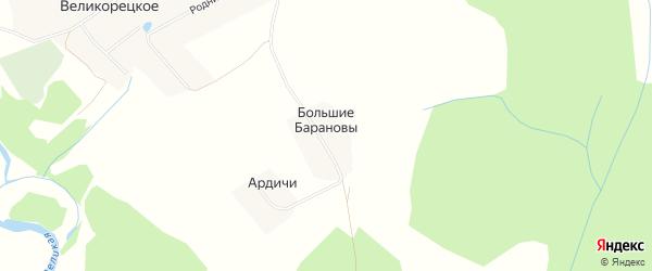 Карта деревни Большие Барановы в Кировской области с улицами и номерами домов