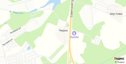 Карта деревни Чирки в Кирове с улицами, домами и почтовыми отделениями со спутника онлайн